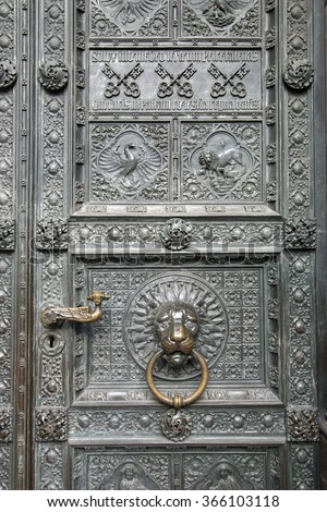 Main Door of Cathedral, Cologne; Germany
