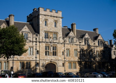Main entrance of St John's College, Oxford - stock photo