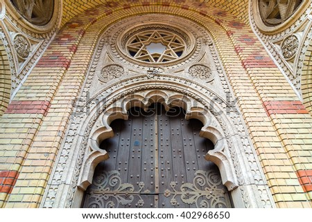 Main entrance of the Great Synagogue in Dohany Street. The Dohany Street Synagogue (Tabakgasse Synagogue) is the largest synagogue in Europe. Budapest, Hungary. - stock photo