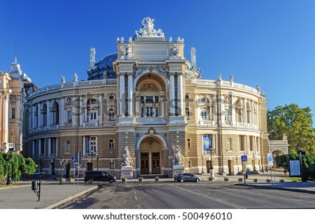 Main entrance of the Odessa National Academic Theater of Opera and Ballet, Odessa, Ukraine