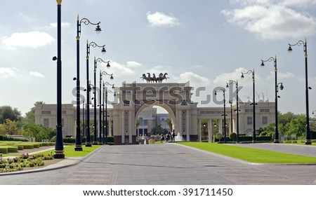 Main entry gate to the Zabeel Palace of Sheikh Mohammed bin Rashid al Maktoum, Dubai City, United Arab Emirates