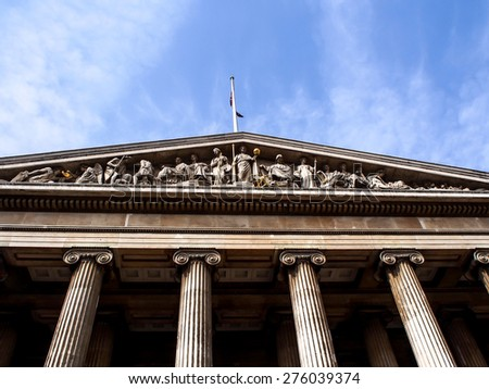 main facade of The British Museum - stock photo