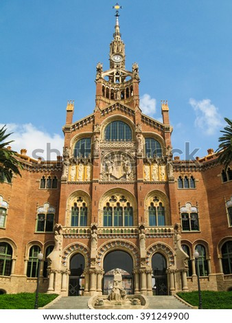 Main  facade  of  the Hospital  of  the Holy  Cross and  Saint  Paul (Hospital de la Santa Creu  i  de Sant  Pau), Barcelona, Catalonia, Spain, UNESCO World Heritage  Site.            - stock photo