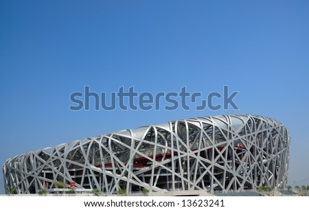 "main stadium ""birdnest"" for Beijing 2008 olympic games - stock photo"