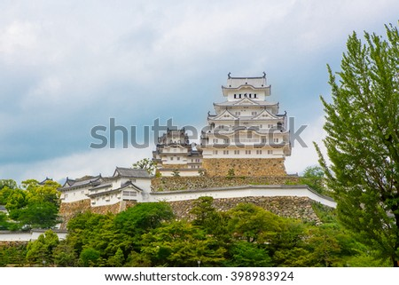 Main tower of the Himeji Castle, the white Heron castle, Japan. UNESCO world heritage site after restauration and reopening. - stock photo