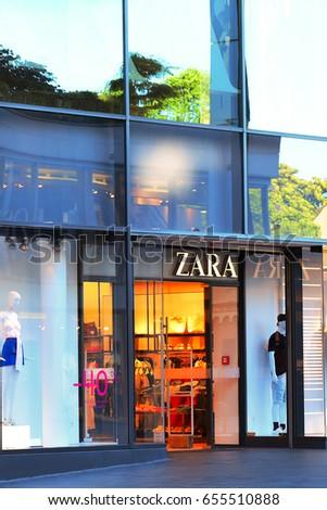 MAINZ,GERMANY-JUNE 06:ZARA  fashion store on June 06,2017 in Mainz,Germany.
