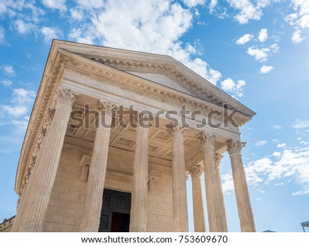 Maison Carree, Mean Square House In French, Ancient Roman Temple In Nimes,  France