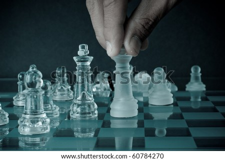 Making a Move Concept - stock photo