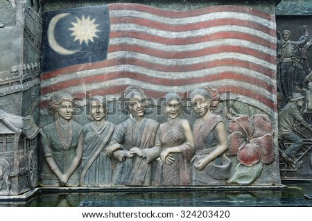 Malaysia people stock images royalty free images for Mural 1 malaysia