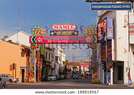 MALACCA, MALAYSIA - DEC 19, 2013: Little India in Malacca. Malacca City is the capital city of the Malaysian state of Malacca. It was listed as a UNESCO World Heritage Site on 7 July 2008