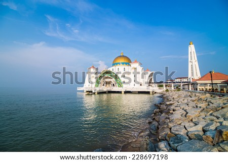 Malacca Straits Mosque Masjid Selat Melaka Located On The Man Made