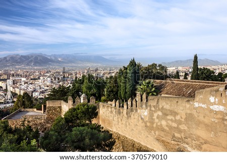 Malaga, Spain. Gibralfaro Castle, fortress  - stock photo