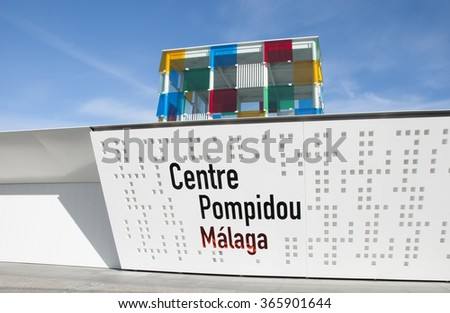MALAGA, SPAIN - JANUARY 19: Pompidou Centre on January 19, 2016 in Malaga Spain. It was inaugurated on March 28 2015.
