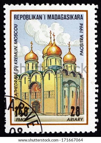 MALAGASY - CIRCA 1995: a stamp printed in Malagasy, Madagascar shows Kremlin Cathedral, Moscow, circa 1995 - stock photo