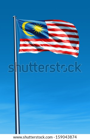 Malaysia flag waving on the wind - stock photo
