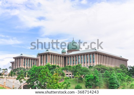 Malaysian Prime Minister's office in Putrajaya, Malaysia during a blue sunny day. Prime Minister's office is situated in planned city Putrajaya, the Malaysian federal administrative capital.