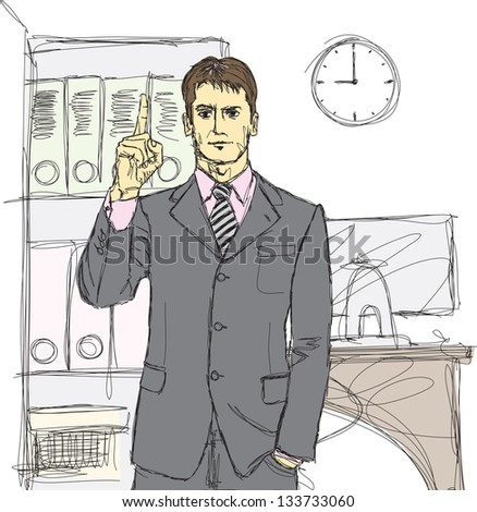 male businessman in suit, looking on camera - stock photo