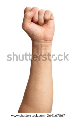 Male clenched fist, isolated on a white background Man hand with a fist. Alpha