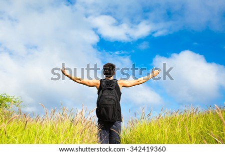 Male enjoying the great outdoors.  - stock photo
