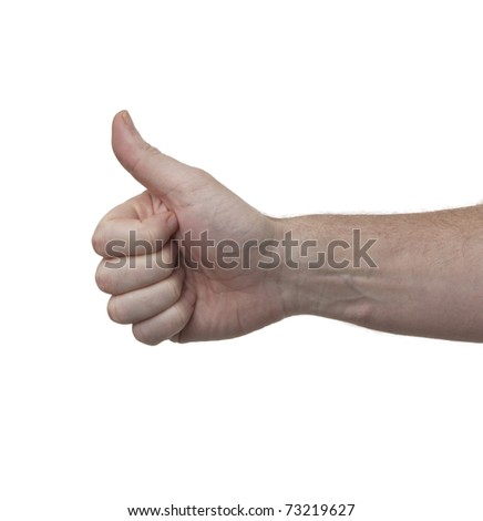 Male hand with thumbs up against a white background - stock photo