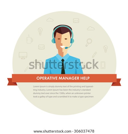 Male manager help banner.  - stock photo