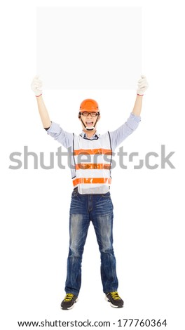 Male worker  standing and holding white board - stock photo