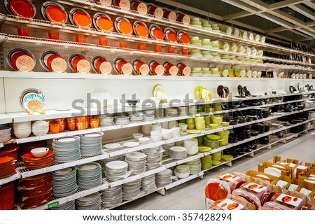 MALMO, SWEDEN - JANUARY 2, 2015: Interior of large IKEA store with a wide range of products in Malmo, Sweden. Ikea was founded in Sweden in 1943, Ikea is the world's largest furniture retailer. - stock photo