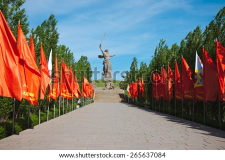 Mamaev Kurgan to Heroes of Stalingrad battle Volgograd Russia - stock photo