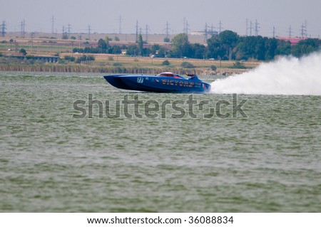MAMAIA, ROMANIA - AUGUST 28: Boat Victory 77 of Victory Team at official practice during the Class One Romanian Grand Prix August 28, 2009 in Mamaia, Romania.