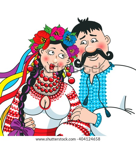 Man and woman in the Ukrainian national traditional folk costume on a white background. Wedding, love, family in Ukraine.