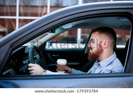 Man Car Beard Stock Photo 579393769 Shutterstock