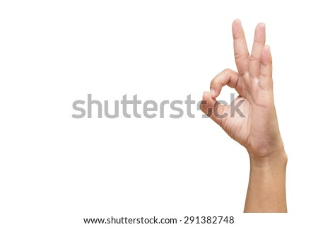 Man hand in ok sign on a white background - stock photo