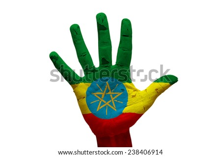 man hand palm painted flag of ethiopia - stock photo