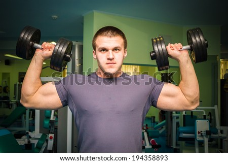 man in fitness club training