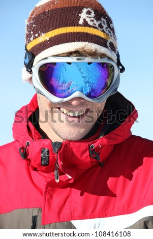 Man in ski goggles - stock photo