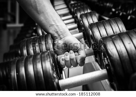 man in the gym training - stock photo