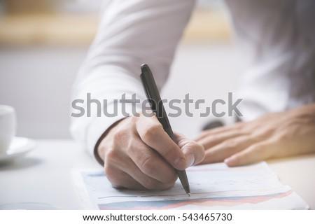 Образец заявления на перевод на другую должность