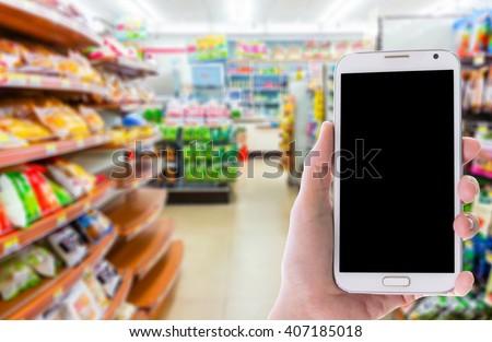 Convenient stock photos images pictures shutterstock for Mobili convenienti
