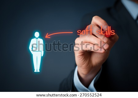 Managerial soft skills - human resources officer (recruiter) demand soft skilled manager. - stock photo