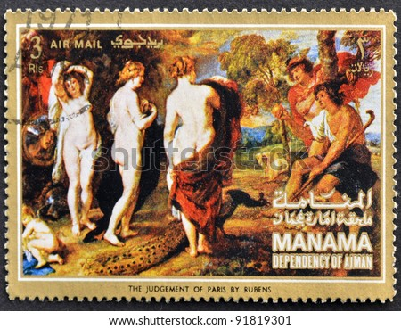 """MANAMA (AJMAN)- CIRCA 1972: A stamp printed in the Manama shows painting """"The judgement of Paris"""" by Peter Paul Rubens, detail, circa 1972 - stock photo"""