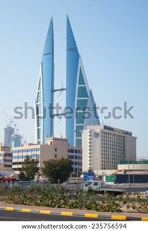 Manama, Bahrain - November 21, 2014: Modern building of The Bahrain World Trade Center located in Manama city - stock photo