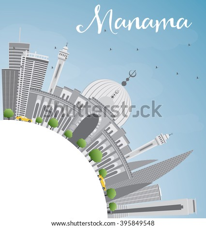 Manama Skyline with Gray Buildings and Copy Space. Business Travel and Tourism Concept with Modern Buildings. Image for Presentation Banner Placard and Web Site.