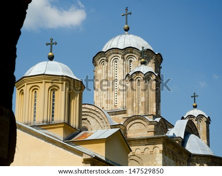 Manasija  also known as Resava  is a Serb Orthodox monastery near Despotovac, Serbia, founded by Despot Stefan Lazarevia? between 1406  and 1418. - stock photo