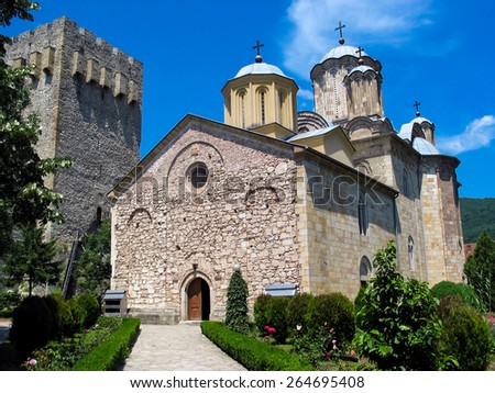 Manasija Monastery near Despotovac in Serbia - stock photo