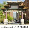 MANCHESTER , ENGLAND - MAY 25: Chinatown Gate on Faulkner Street on May 25, 2012 in Manchester, England. Manchester is home to the 2nd largest Chinatown in the UK and the 3rd largest in Europe. - stock photo