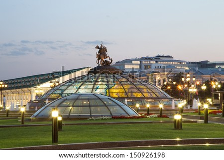 Manege Square at night, Moscow, Russia - stock photo