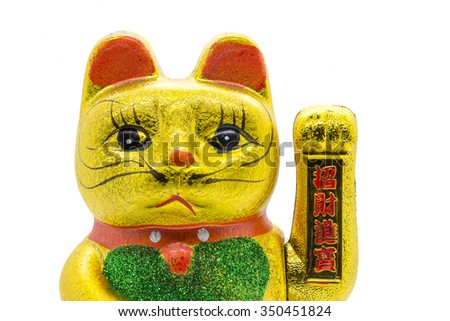 "Maneki neko lucky chinese,japanese waving cat ""Attract treasure, earn a fortune"" on its arm"
