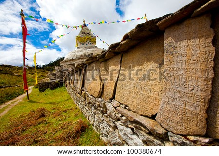 Mani wall in Himalaya mountains