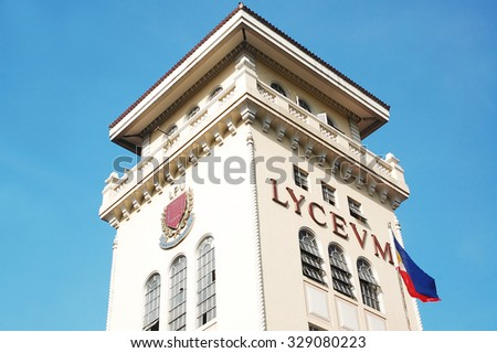 MANILA, PH - OCT. 18: Lyceum of the Philippines University (LPU) facade on October 18, 2015 in Intramuros, Manila. LPU  is an institute of higher education and founded in 1952 by Dr. Jose P. Laurel.