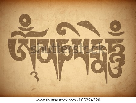 "Mantra ""Om Mani Padme Hum"" on old paper. Raster version - stock photo"